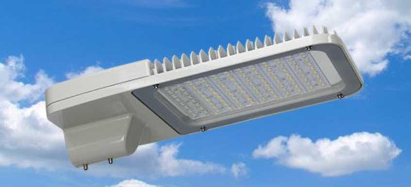 đèn pha led chiếu sáng công cộng
