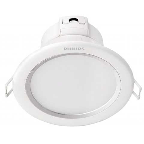 đèn pha led philips âm trần